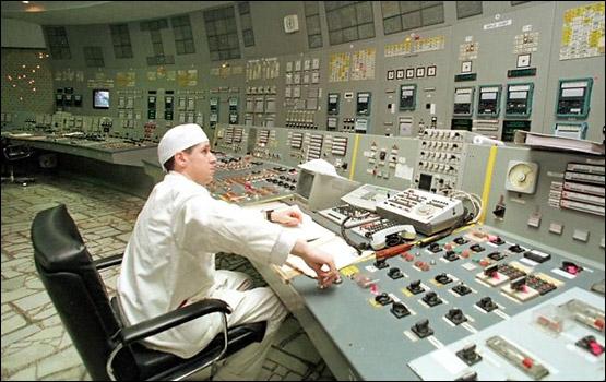 28 сентября - День работника атомщика