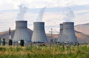 День работника атомной промышленности 28 сентября