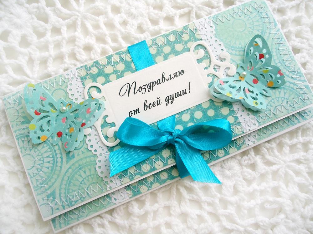 Открытки конверты своими руками