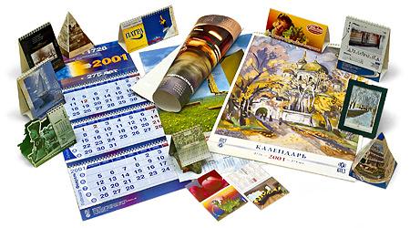 Календарь с символикой ГТК