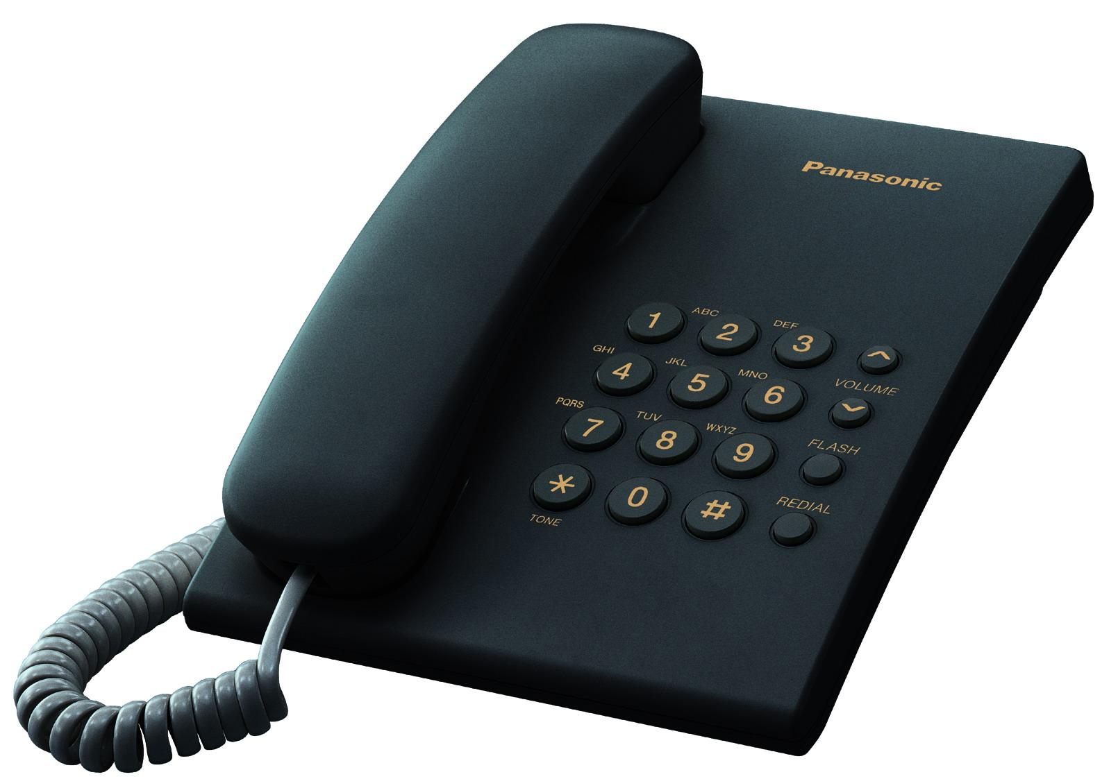 телефон в подарок кадровику