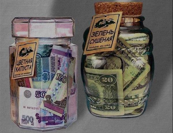Храните деньги в банке…стеклянной банке!
